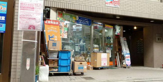 京都三条会商店街|西村電機商会