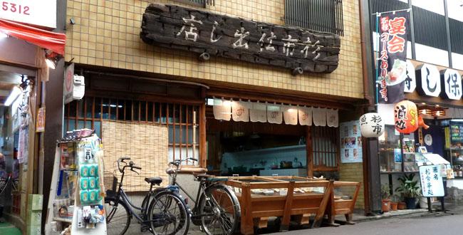 京都三条会商店街|杉市仕出し店