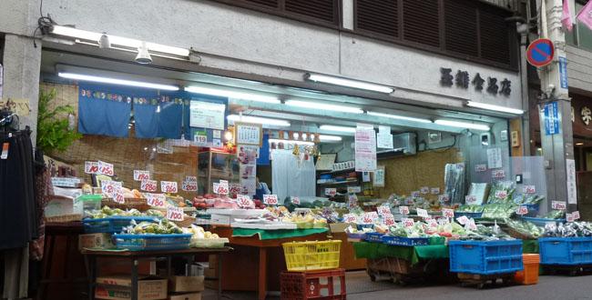 京都三条会商店街|京野菜玉弁