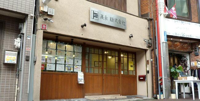 京都三条会商店街|高永株式会社
