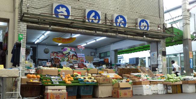 京都三条会商店街|三為川瀬商店