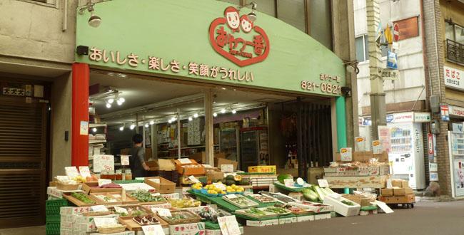 京都三条会商店街|おやつ一番