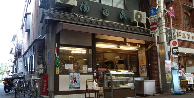 京都三条会商店街|満る喜
