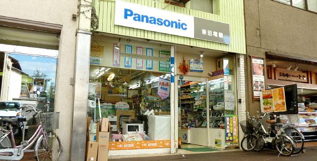 京都三条会商店街|鎌田電機商会