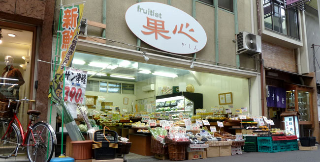 京都三条会商店街|fruitist 果心