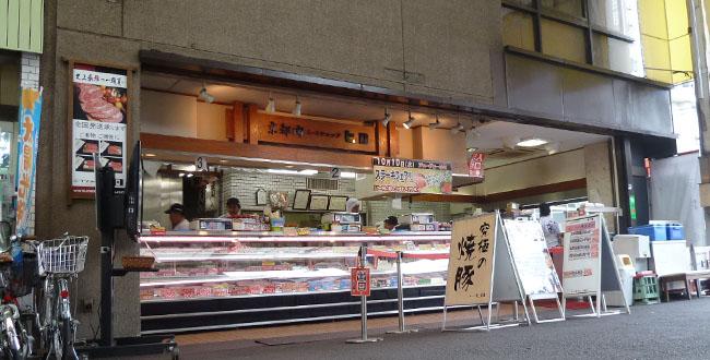京都三条会商店街|ミートショップヒロ