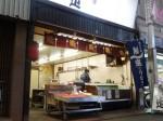 京都三条会商店街|鮒定