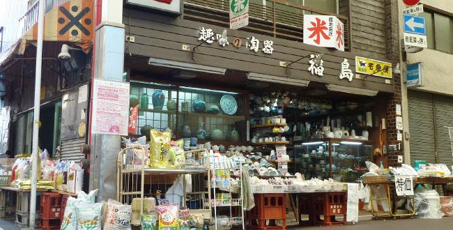 京都三条会商店街|福島米・陶器店