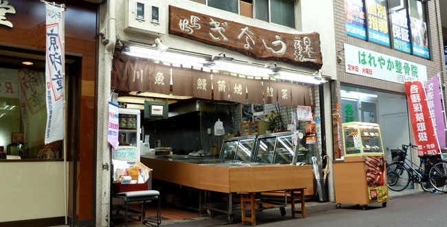 京都三条会商店街|馬場商店