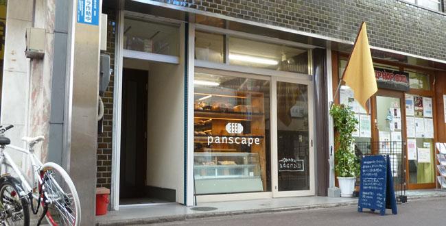 京都三条会商店街|panscape