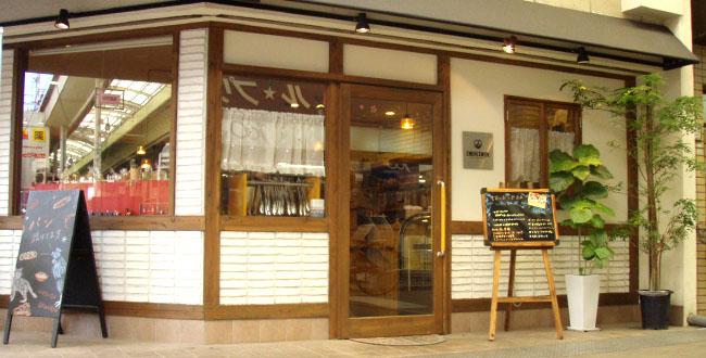 京都三条会商店街|ベイクハウスDENDEN