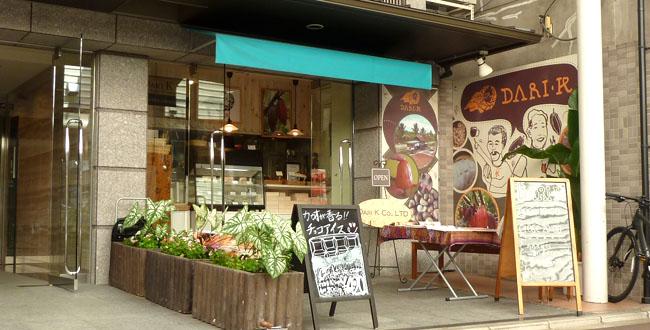 京都三条会商店街|Dari・K