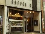京都三条会商店街 喫茶 扉