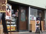 京都三条会商店街|らん布袋