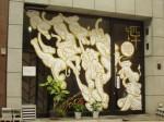 京都三条会商店街|麺 匹十