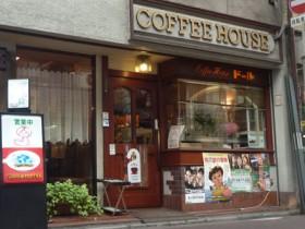 京都三条会商店街|コーヒーハウス ドール