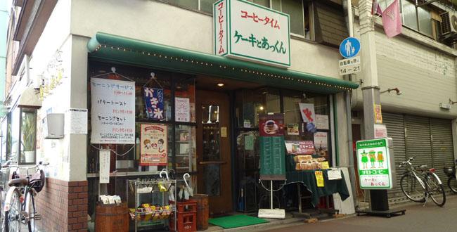京都三条会商店街|ケーキとあっくん