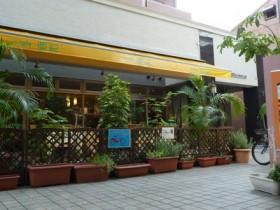 京都三条会商店街|Cafe Dining亜紀