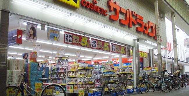 京都三条会商店街|サンドラッグ京都三条店