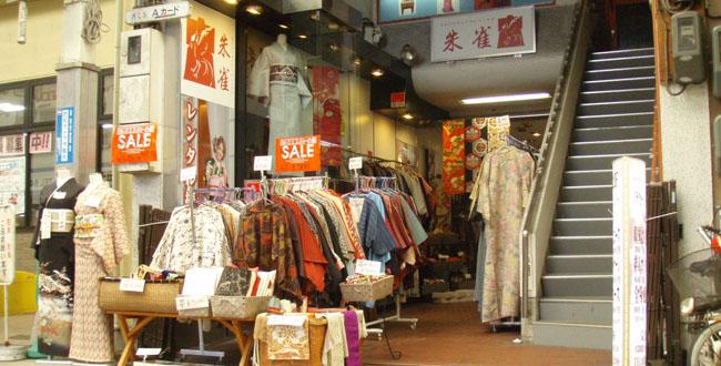 京都三条会商店街|きものリサイクル&レンタル朱雀