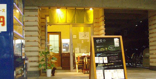 京都三条会商店街|Patisserie Nakasan