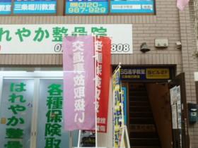 京都三条会商店街|SSS進学教室 三条堀川校