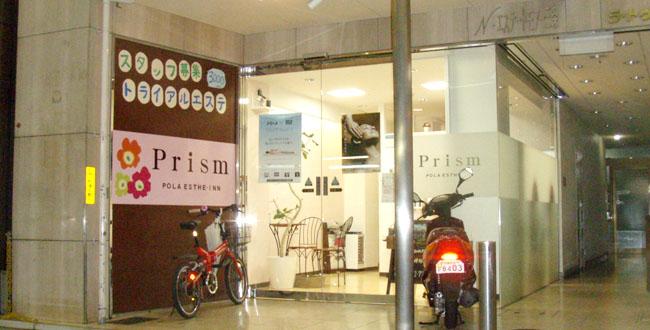 京都三条会商店街|POLA Prism