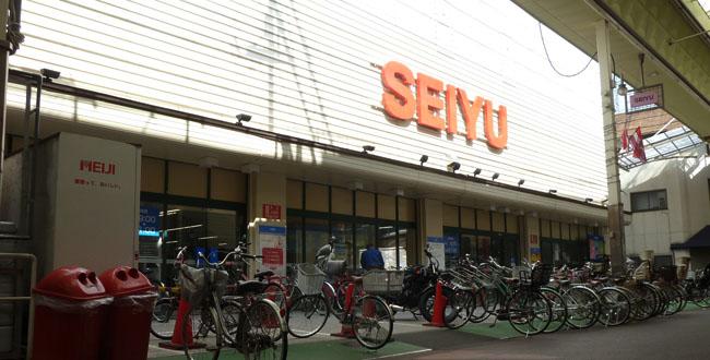 京都三条会商店街|スーパーマーケット西友