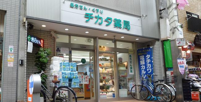 京都三条会商店街|チカタ薬局