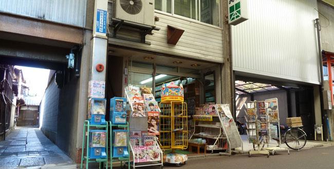 京都三条会商店街|大野文省堂