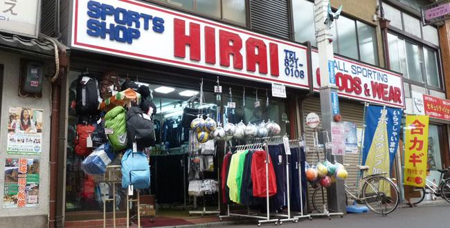 京都三条会商店街|ヒライスポーツ