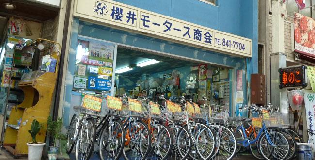 京都三条会商店街|櫻井モータース