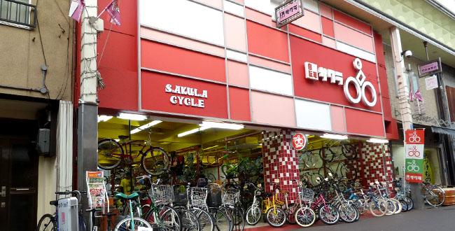 京都三条会商店街|自転車サクラ 京都三条店