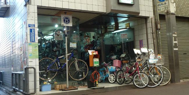 京都三条会商店街|じてんしゃ工房・ピュア