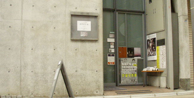 京都三条会商店街|GALLERY ARTISLONG