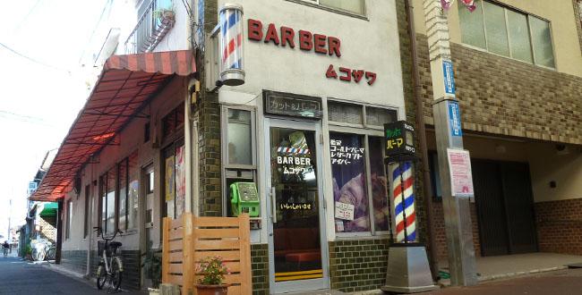 京都三条会商店街|向沢理容店