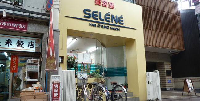 京都三条会商店街|美容室・SELENE