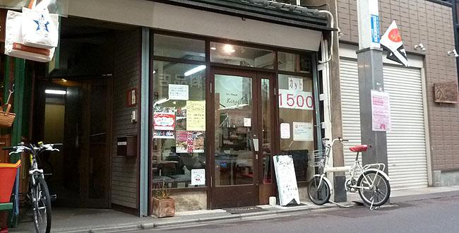 京都三条会商店街|Cut House Kingyo