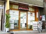 京都三条会商店街|文化教室パワースポット