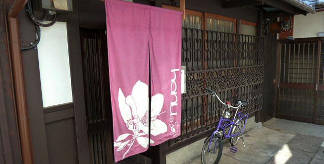 京都三条会商店街|美容室 honu