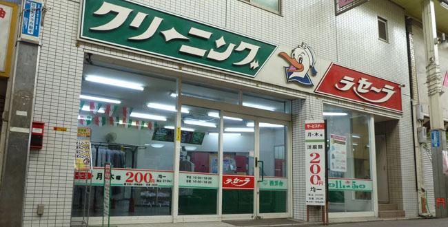 京都三条会商店街|ラ・セーラ 三条大宮店
