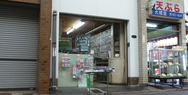 京都三条会商店街|手芸マリヤ糸釦店