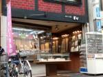 京都三条会商店街|宝石・時計 モリ