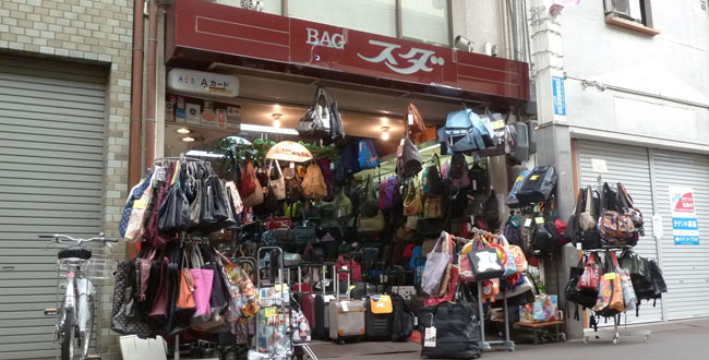 京都三条会商店街|須田カバン店