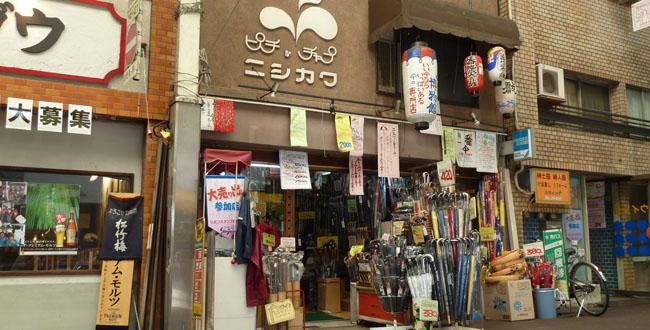 京都三条会商店街|ピチ&チャプ ニシカワ
