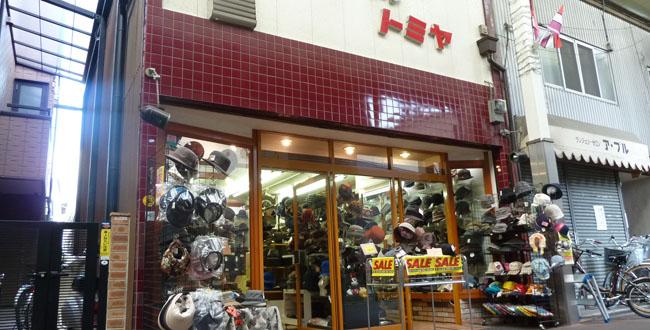 京都三条会商店街|京都トミヤ帽子店
