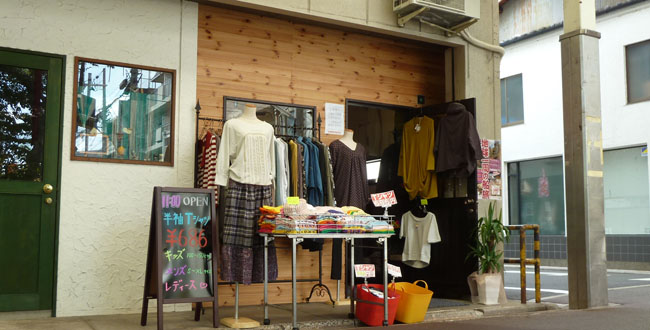 京都三条会商店街|SUNDAY PEOPLE