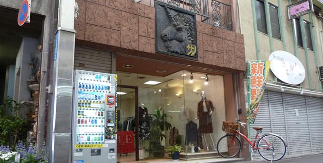 京都三条会商店街|ファセリア サノ