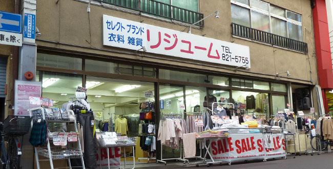 京都三条会商店街|リジューム