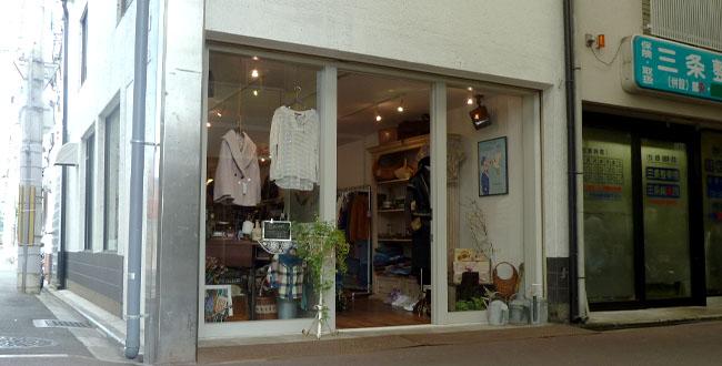 京都三条会商店街|Prince of Peace vintage
